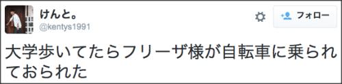 1112gunma_okayama10