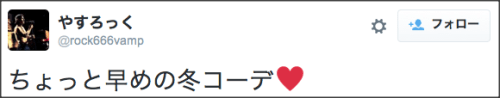 1112gunma_okayama14