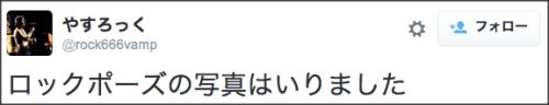 1112gunma_okayama17