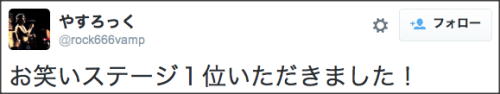 1112gunma_okayama19