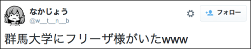 1112gunma_okayama8