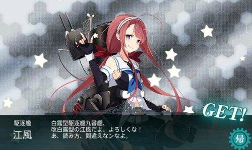 1204koikekazuo_kankore11