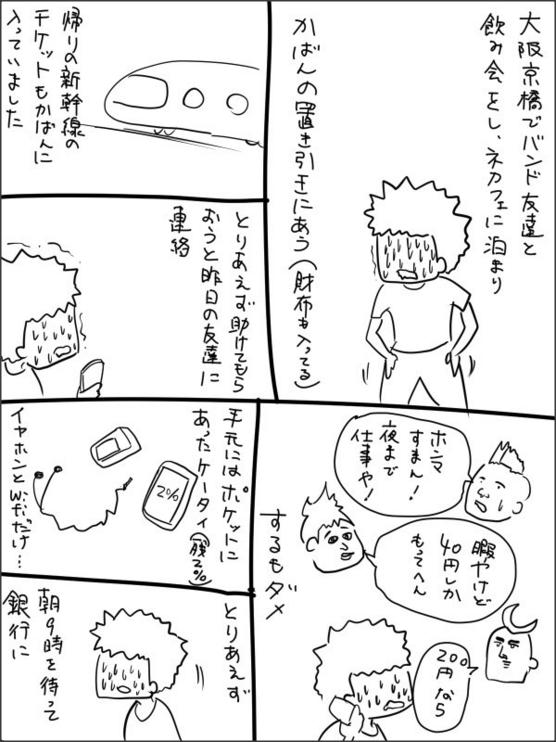 1218kyobashi_return5