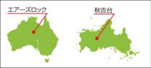 1218yamaguchi_australia10
