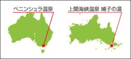 1218yamaguchi_australia4
