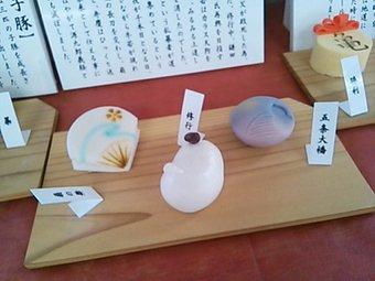 1223kumagaya_namagashi1