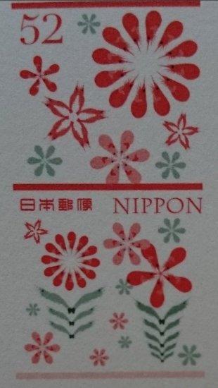 nenga_flower1