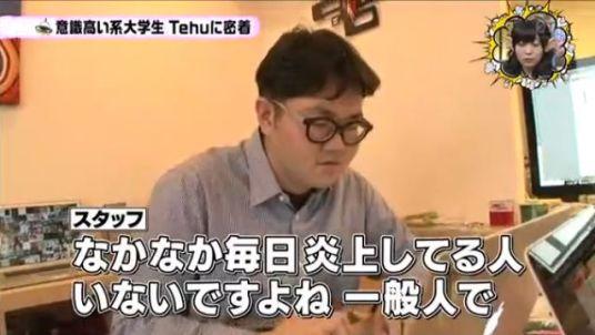 tehu_jinmyaku (5)