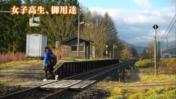 0101kamishirataki3