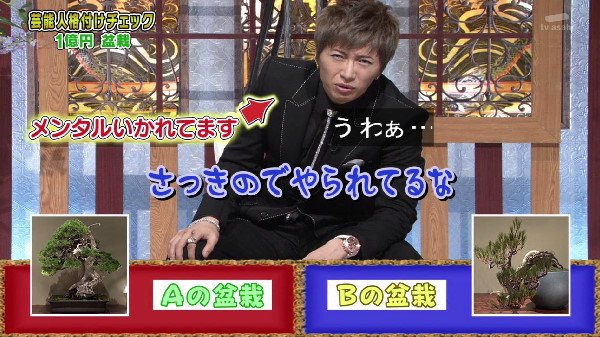 0102gackt_kakuzuke6