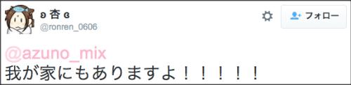 0103neko_akushukai2