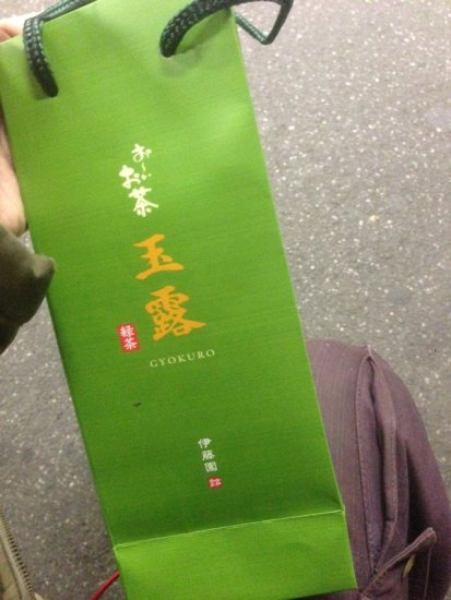 0107ooi_ocha_gyokuro3
