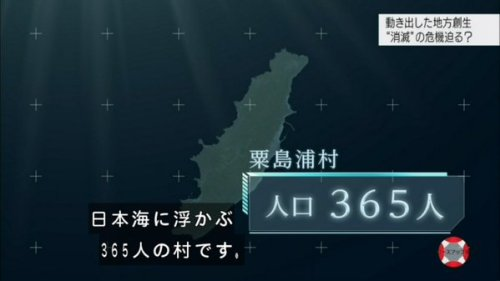 0115awashima_nhk5