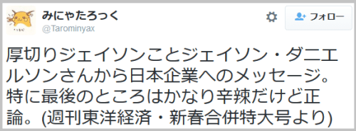 atugiri_work