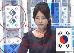 fuji_sikoku (5)