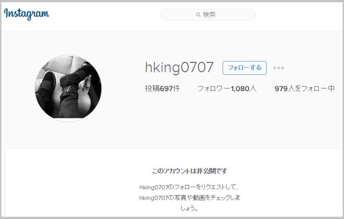 hking0707