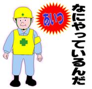 tazawaseiji (2)