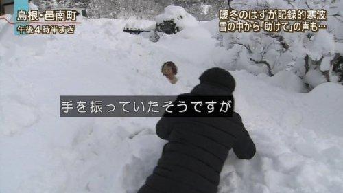 tereasa_snow (4)