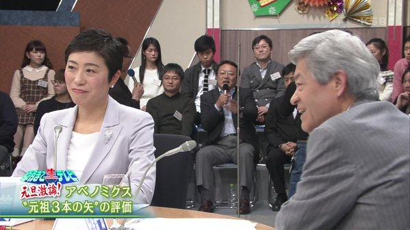 yarase_asanama