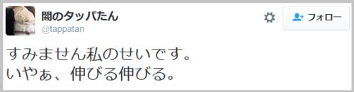 NEC_joshi (1)
