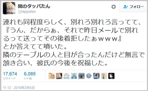 NEC_joshi (2)