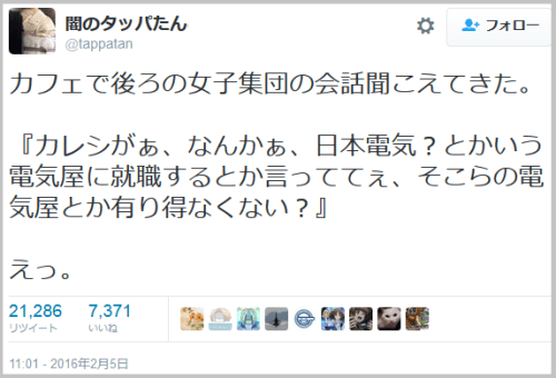 NEC_joshi (3)