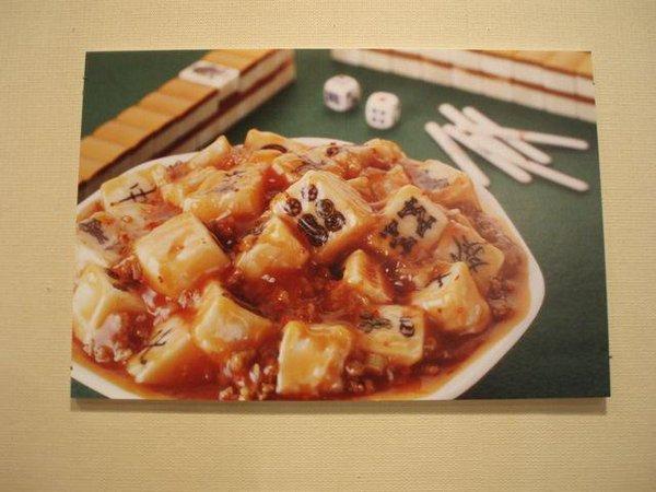 foodsample_iwasaki (3)