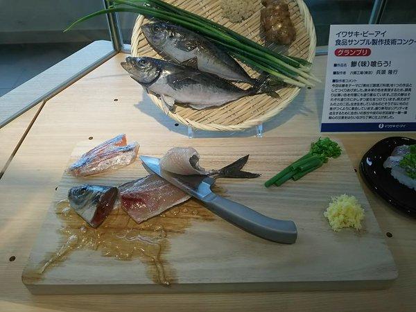 foodsample_iwasaki (6)