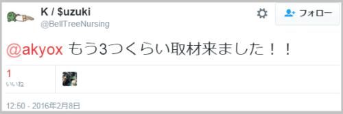 kakidokei (1)