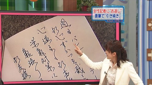 kanji_newrule (1)