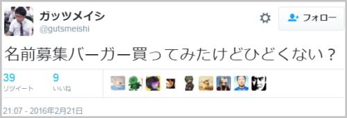 mac_sagi3