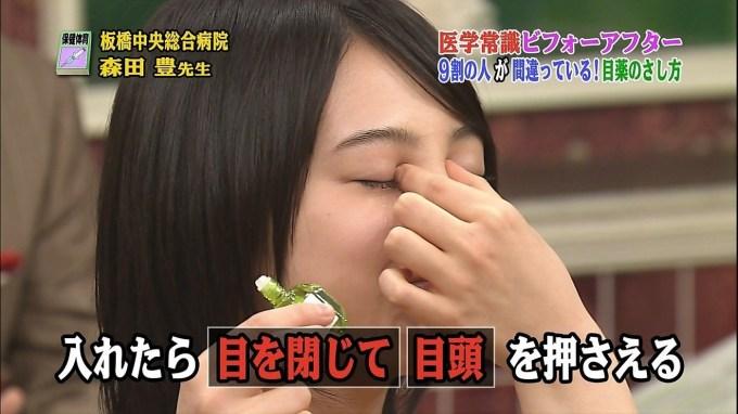 megusuri_megashira5