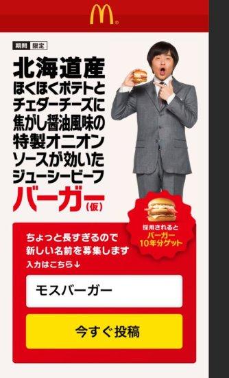 sagiburger (3)