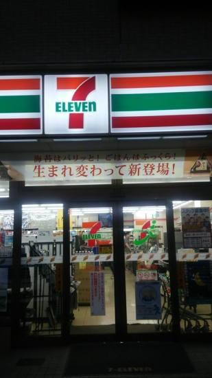 seven_tsudanuma (2)