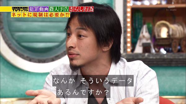 takashima_hakase (4)