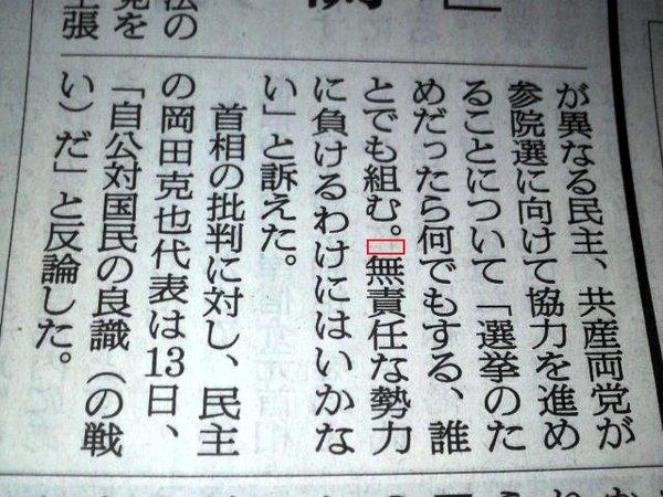asahi_abe