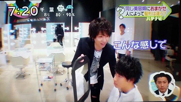 biyoshi_matsumoto14