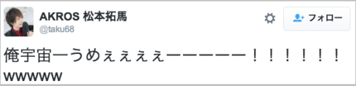 biyoshi_matsumoto2
