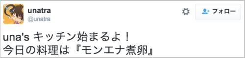 green_egg12