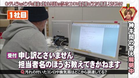 kankisen_yarase (5)