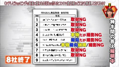 kankisen_yarase (6)