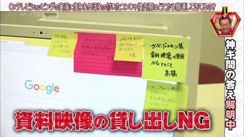 kankisen_yarase (7)