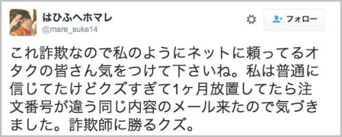 net_sagi_yuse1