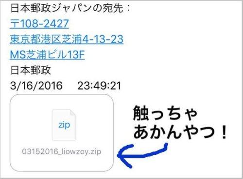net_sagi_yuse4