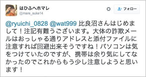 net_sagi_yuse5