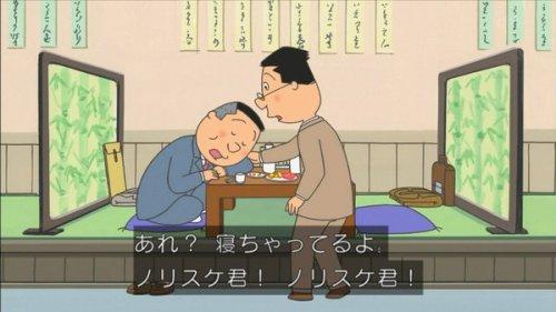 norisuke_kuzu (1)
