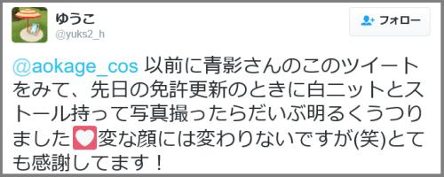 shirohuku_7