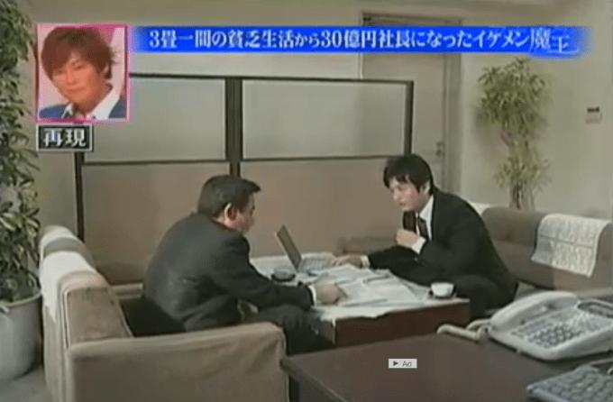 shonkawakami_30oku (3)