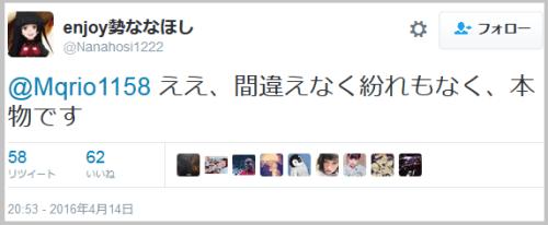 Lion_kumamoto (2)
