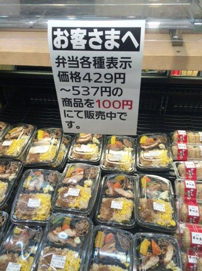 aeon_kumamoto (4)